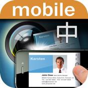WorldCard Mobile - 蒙恬名片王(繁簡合一名片辨識系統)