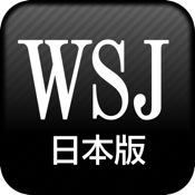 WSJ Japan for iPad