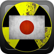 Japan Crisis HD - Interactive tools for radiation and News for Fukushima nuclear power plant accident and radiation leak jv16 power tools