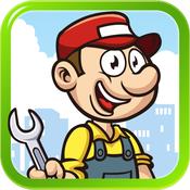 Plumber Man 2014 plumber crack