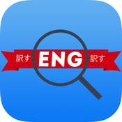 CoolLingo - Translate text from images