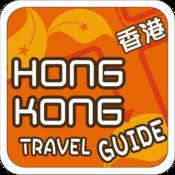Miramar Hong Kong Travel Guide