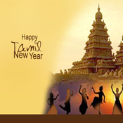Tamil New Year Messages & Images / New Messages / Latest Messages / Tamil Messages messages