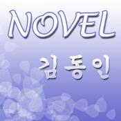 김동인 단편 소설 - 한국 근대 문학