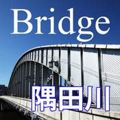 Bridge Sumidagawa