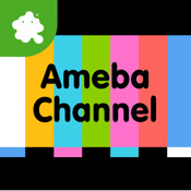 AmebaChannel