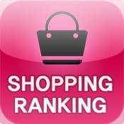 쇼핑랭킹 베스트 100 - G마켓, 옥션, 11번가 인기상품