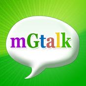 Gtalk Pro(Japanese)