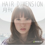 HAIR DIMENSION