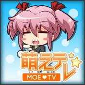 Moe-TV (Suzumi Minase) CV:Rie Kugimiya