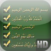 HD حفظ القرآن - إصدارة كاملة