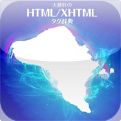 Miki Ofuji`s HTML/XHTML Tag Reference