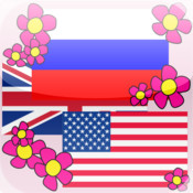 Russian-English Translate Dictionary translate english to hawaiian