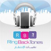 RBT نغمات