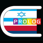 Hebrew-Russian Practical Bi-Lingual Dictionary