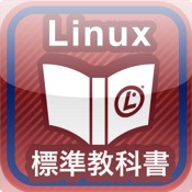 Linux Standard Textbook linux photo tool