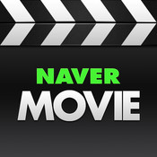 NAVER Movie Search App