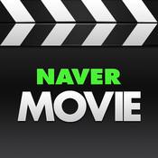 NAVER Movie Search App