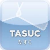 TASUC Schedule schedule