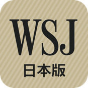 The Wall Street Journal - Japanese