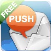 Free Push Mail(Yahoo! Mail)