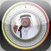 راديو محمد عبدة
