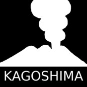 KAGOSHIMA名所写真集 for iPad 3d animation