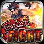 フェイタルファイト(FatalFight)