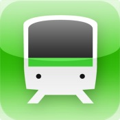 Yamanote Line Exit