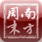 infzm reader for iPad-南周阅读器
