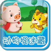 BabyBooks–Hide And Seek HD