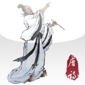 唐詩三百首 唐诗三百首 300 Tang Poems(图文版)