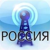 Radio Russia - Alarm Clock + Recording / Pадио Россия - Будильник + Запись