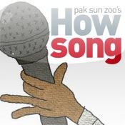 박선주의 하우쏭(How Song)