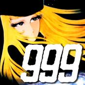 999GalaxyExpress Leiji Matsumoto Manga-Do!