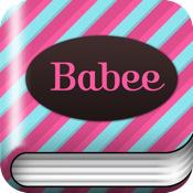 육아1등매거진:Babee