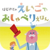 The Picture Book of English Phrases