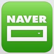 NAVER Search App