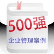 管理学世界500强企业管理案例 netscape full