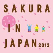 SAKURA IN JAPAN japan physical map