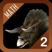 Math Quest Second Grade