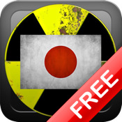 Japan Crisis HD Free - Interactive tools for radiation and News for Fukushima nuclear power plant accident and radiation leak jv16 power tools