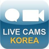 풍경 - Live Cams of Beautiful Korea