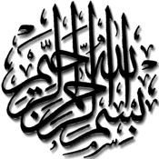 Kuran - Sesli Türkçe Meali