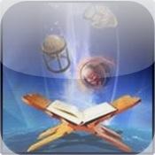 الإعجاز العلمى فى القرآن والسنة