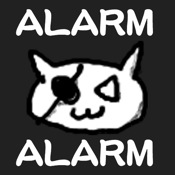 Alarm Gamer zone alarm 6 deutsch