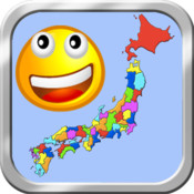 Japan Puzzle Map japan physical map