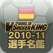 WORLD SOCCER KING PLAYERS GUIDE (2010-11 Bundesliga Edition)