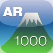 AR Japanese Mountain 1000