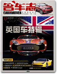 名车志 杂志 bt878a xp driver
